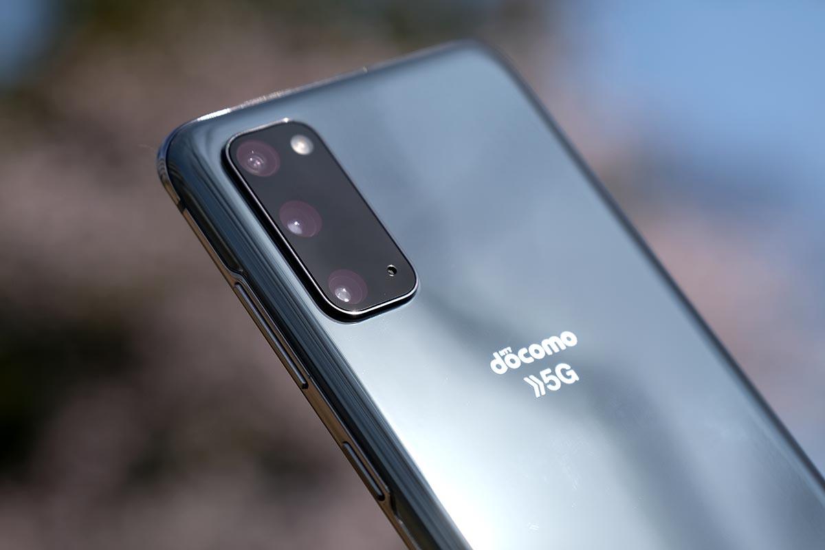 Galaxy S20 5Gのトリプリカメラ