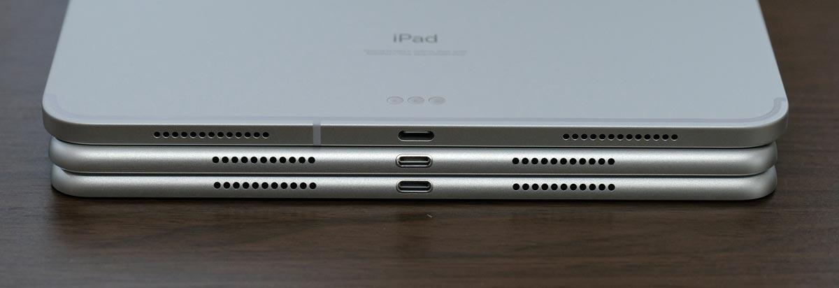 iPad Air・Pro 充電ポート側の比較