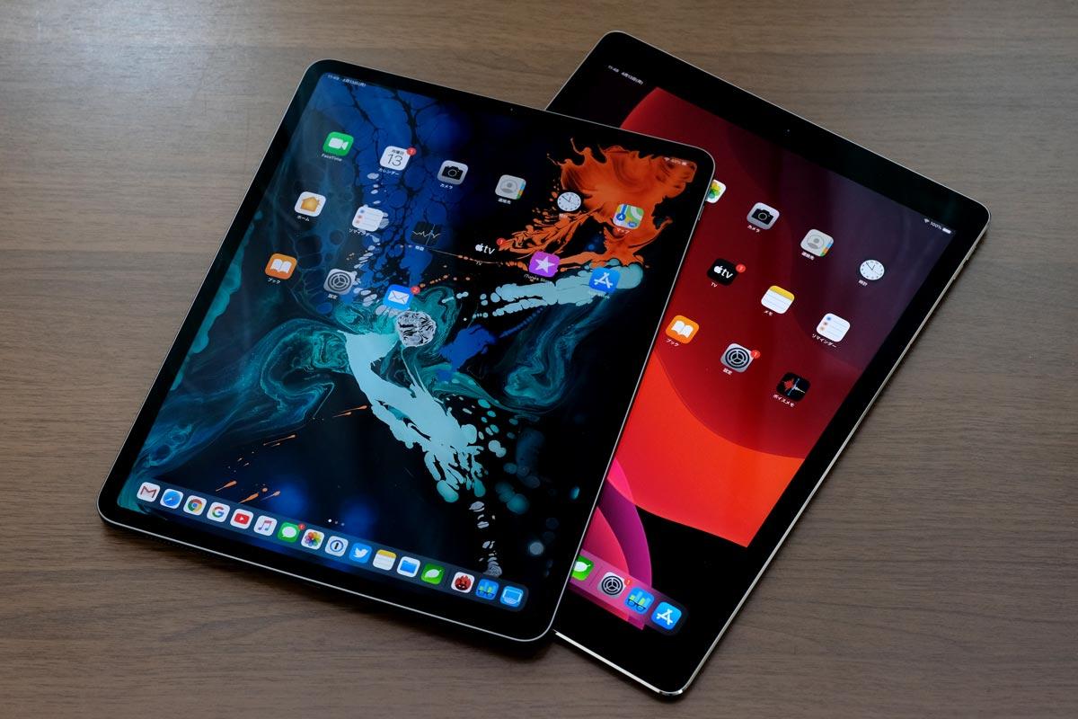 iPad Pro 12.9インチ(第3世代)と(第2世代)サイズ比較