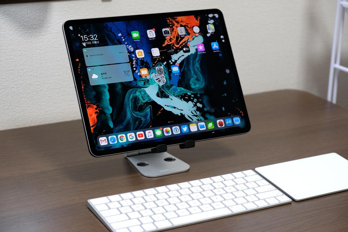 ワイヤレスキーボードでiPad Proを使う