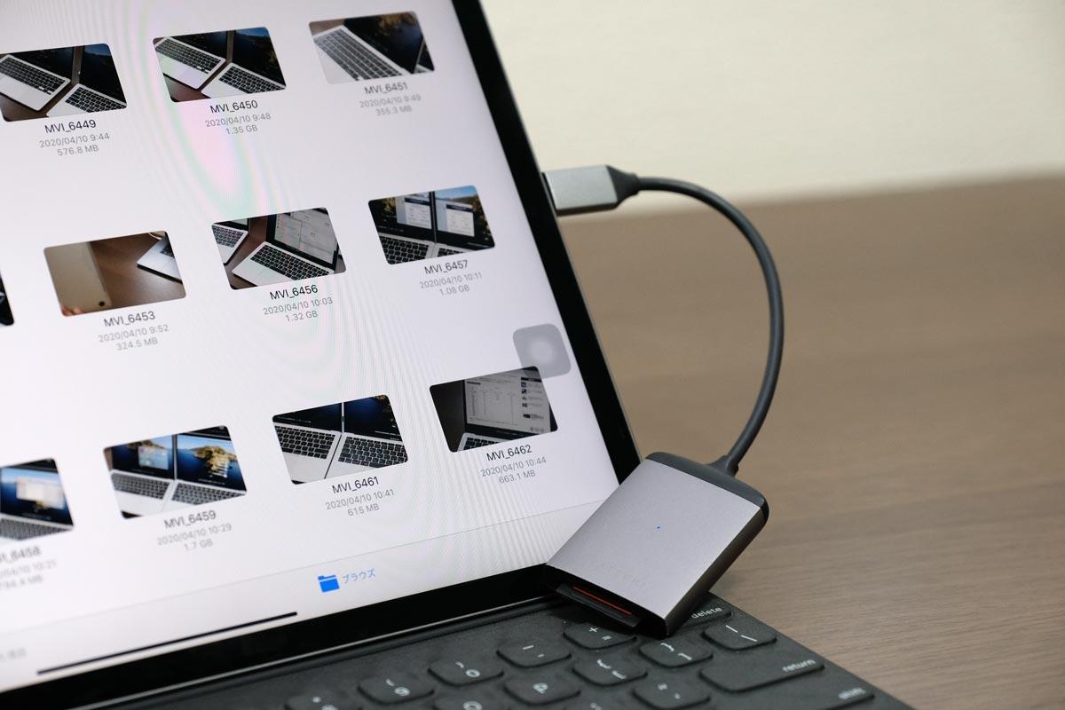 iPad Pro 12.9(第4/3世代)とSDカードリーダー