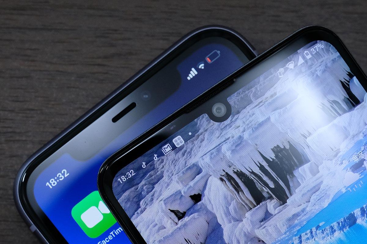 iPhone 11とAQUOS zero2の顔認証