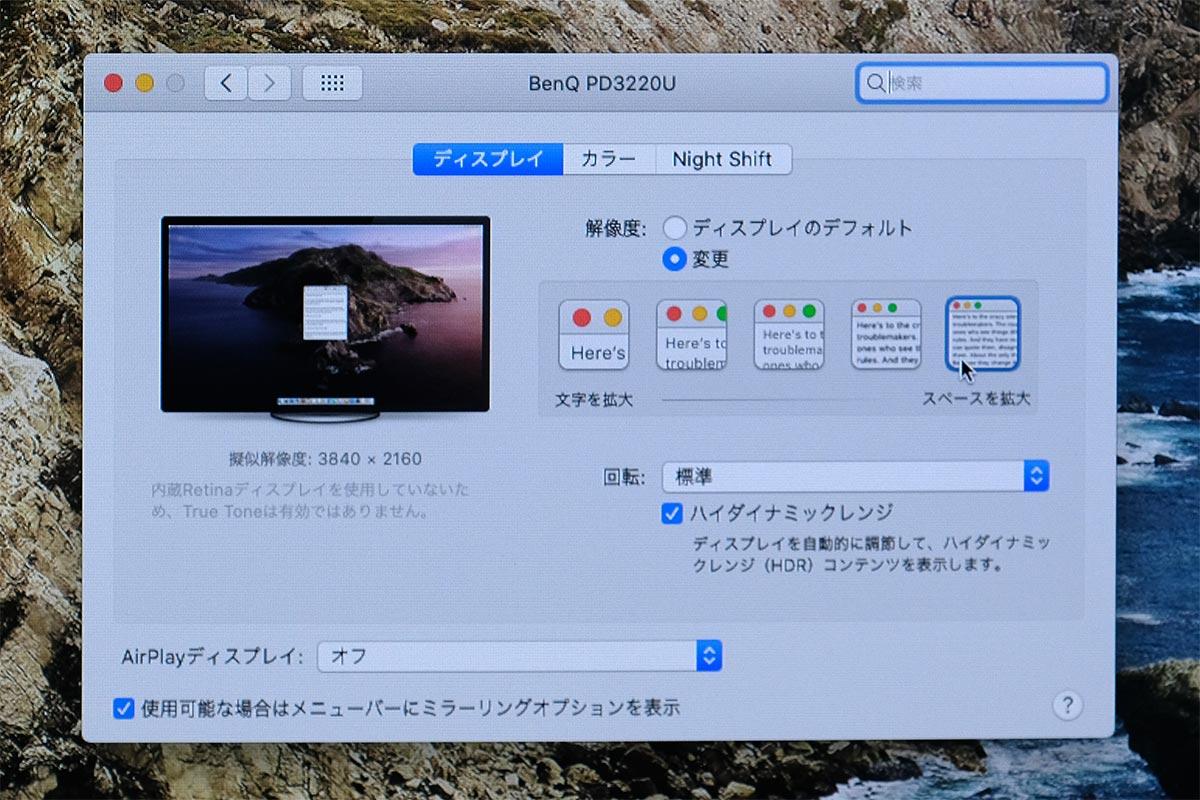 デフォルトは3840×2160ピクセル