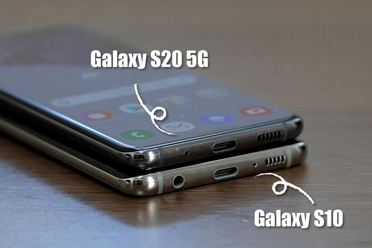 Galaxy S20は3.5mmオーディオジャックが廃止