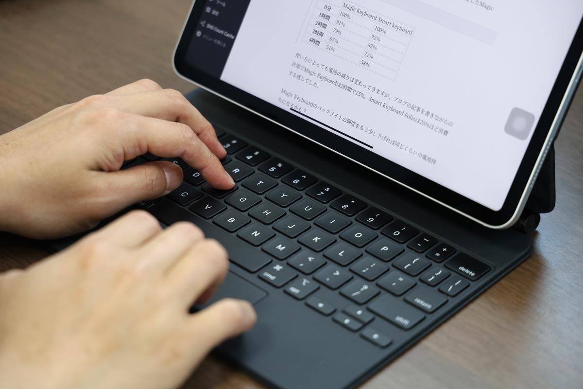 Magic Keyboardで作業する