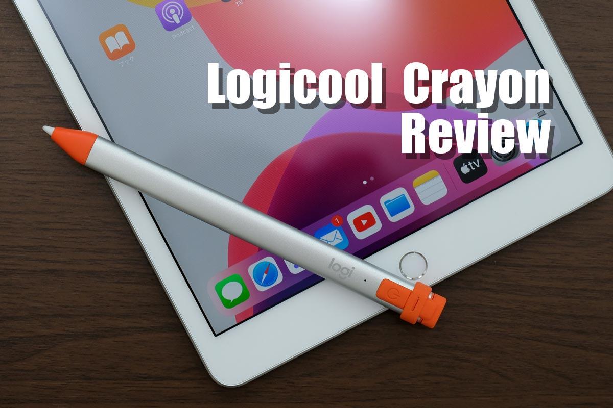 Logicool Crayon レビュー