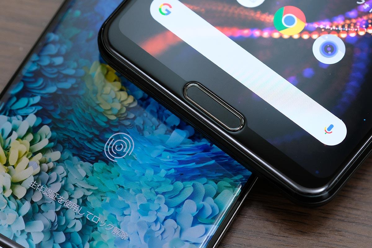 画面内指紋認証と物理センサー指紋認証