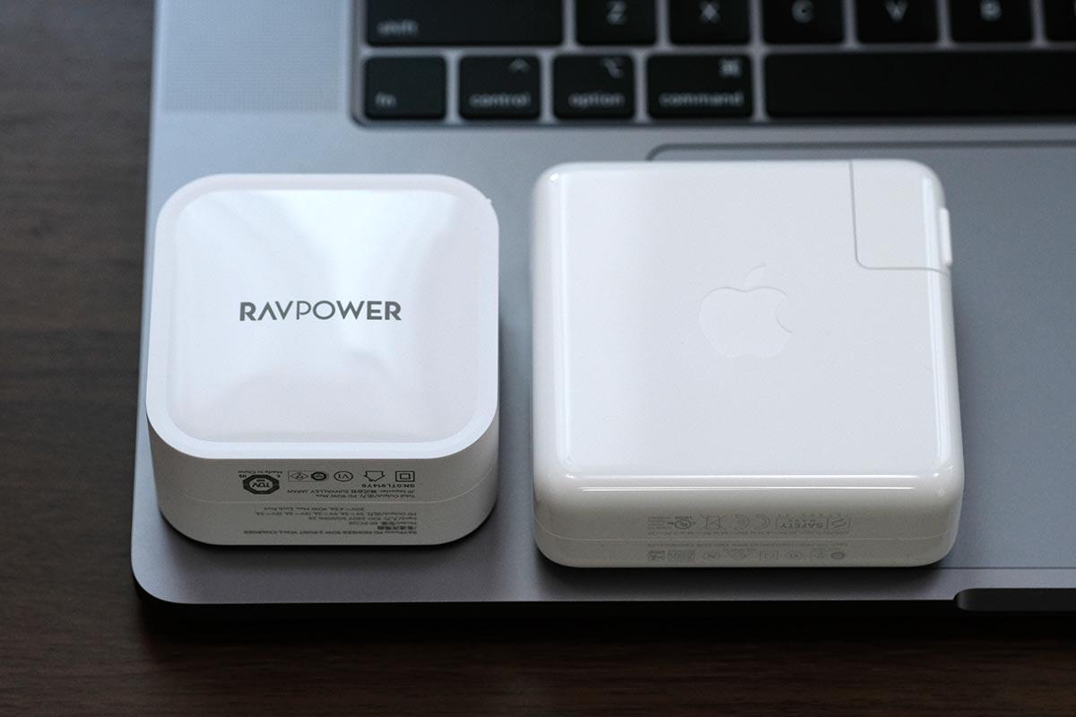 90Wと96Wの充電器のサイズ差