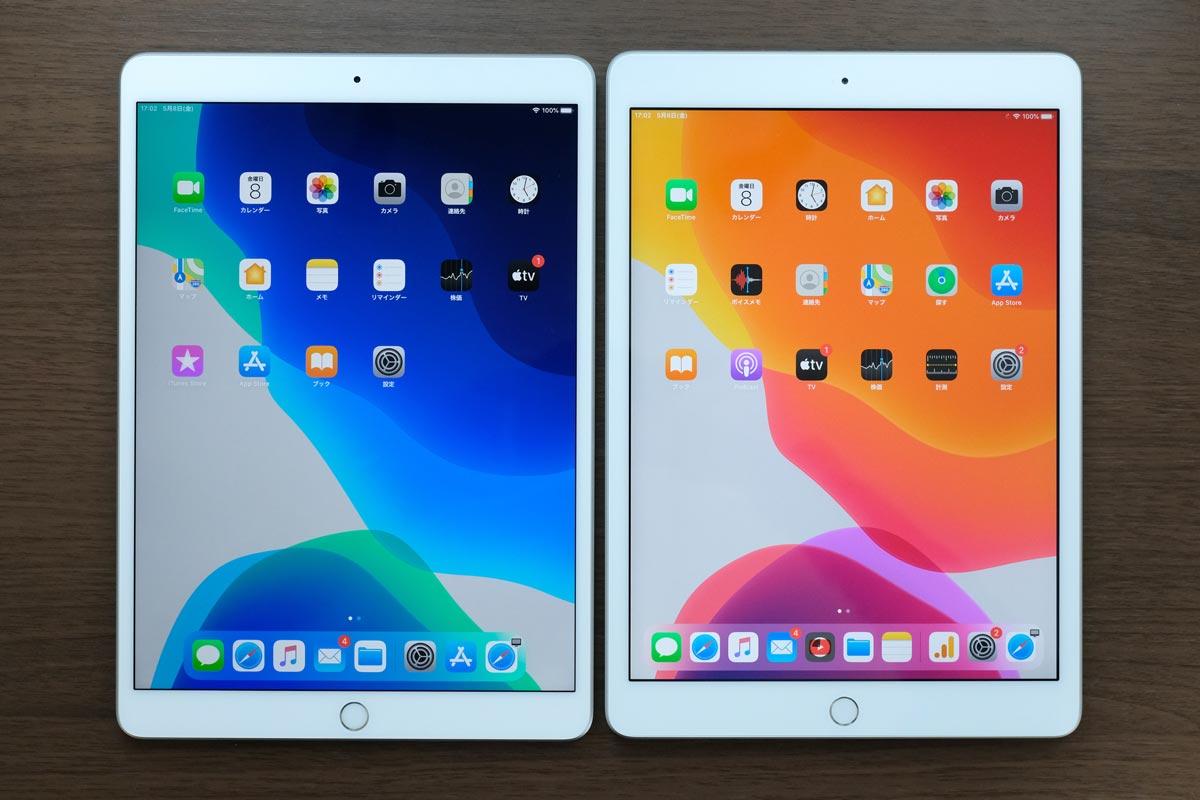 iPad Air 3とiPad(第7世代)