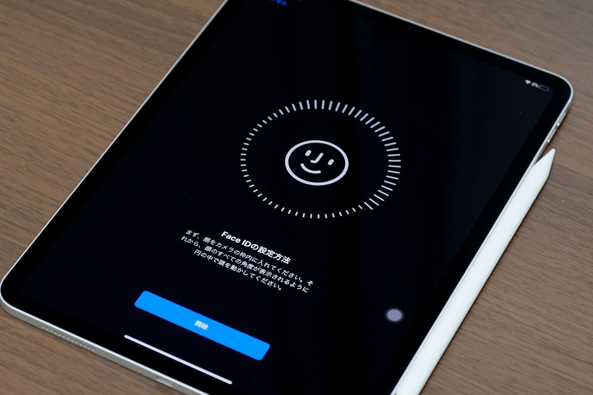 iPad ProのFace ID