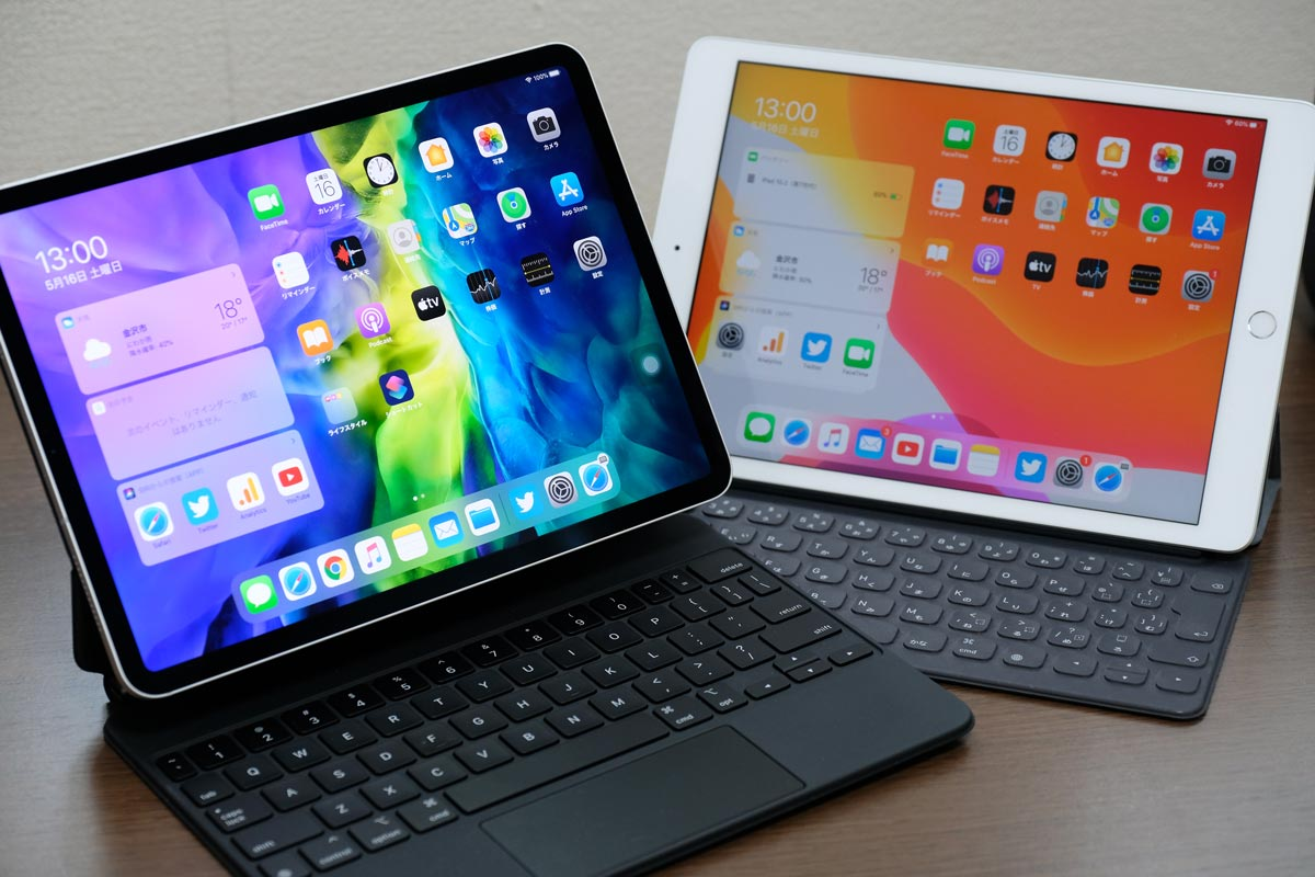 Magic KeyboardとSmart Keyboard