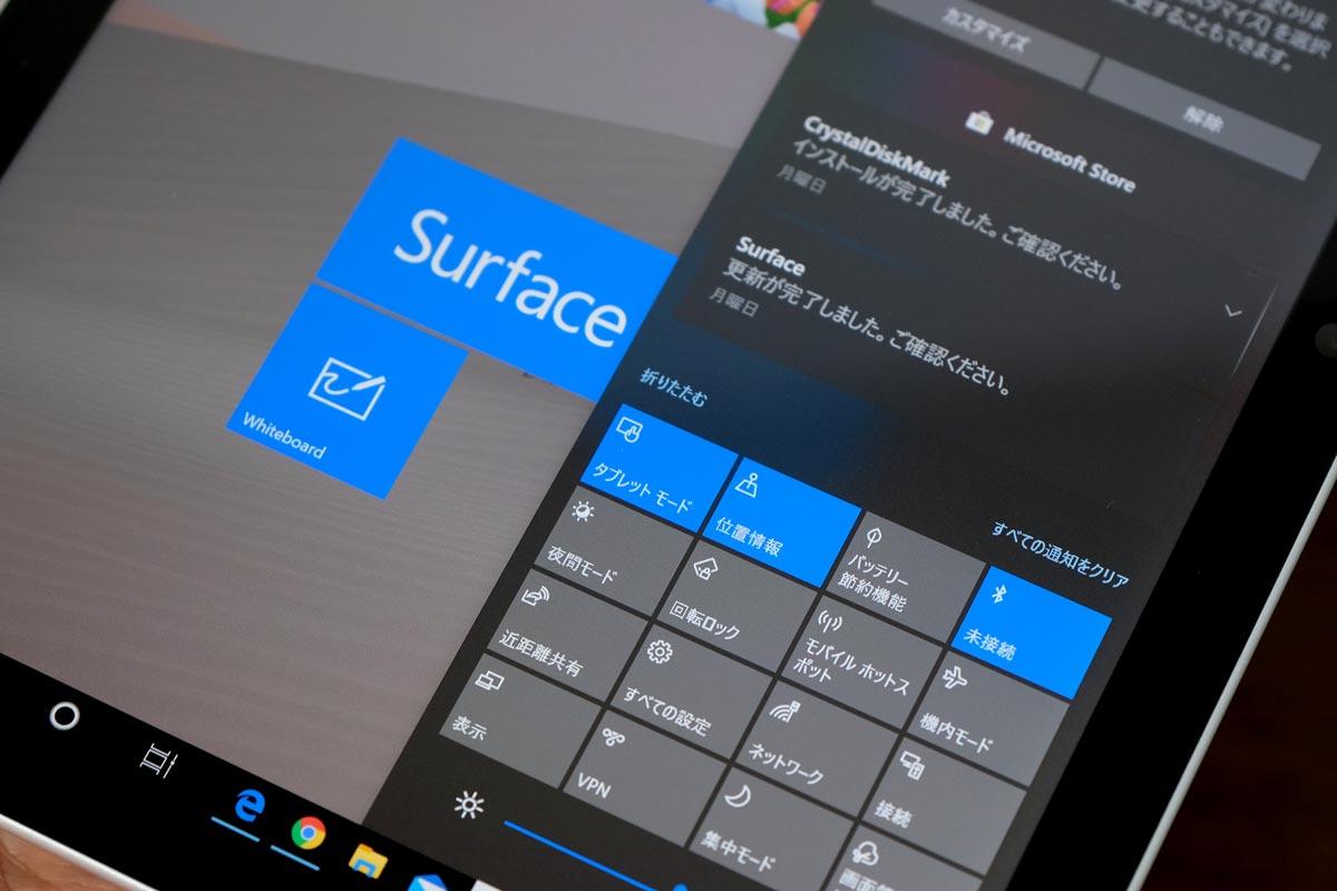 Windowsのタブレットモード