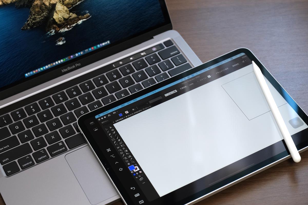 iPad Proをサブモニターとして