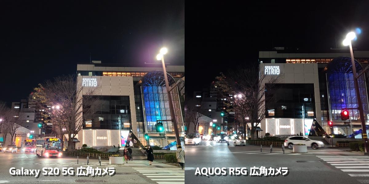 夜間撮影の比較