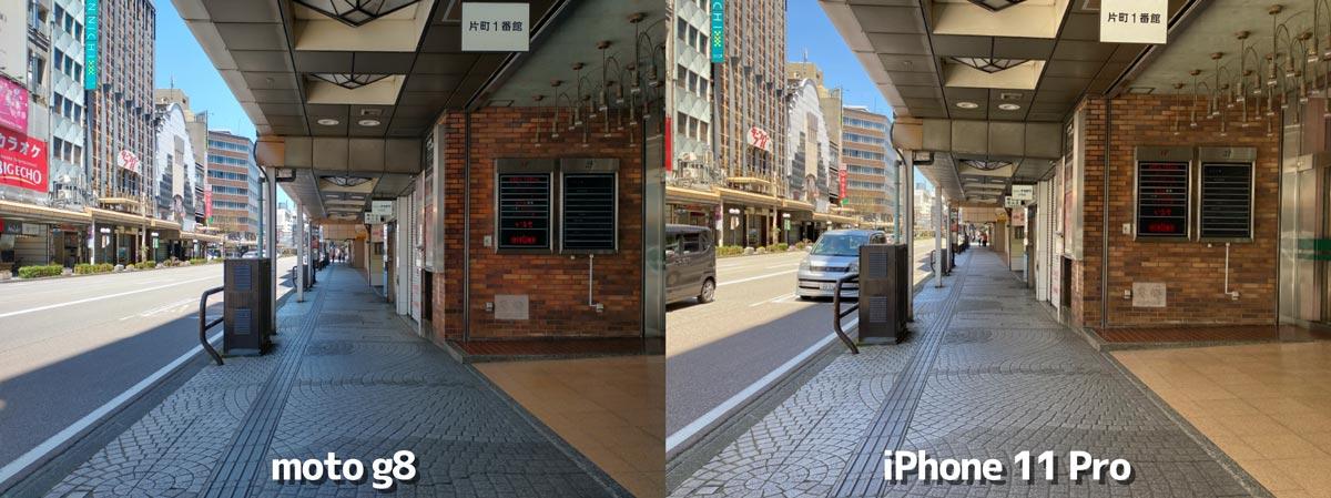 moto g8とiPhone 11 Proの広角カメラ比較