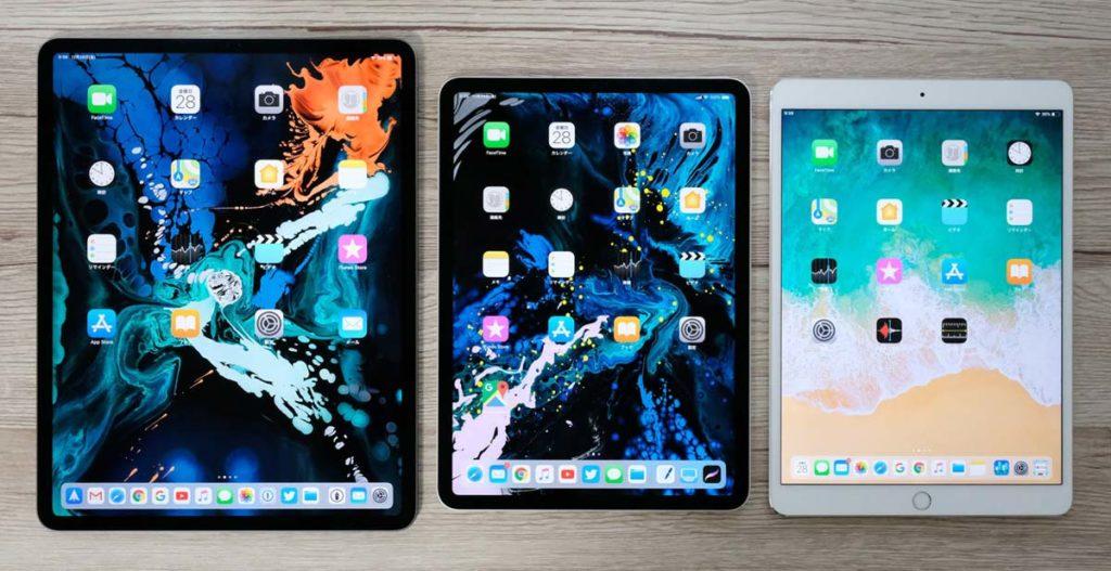 iPad Pro 12.9インチ、11インチ、10.5インチの3機種