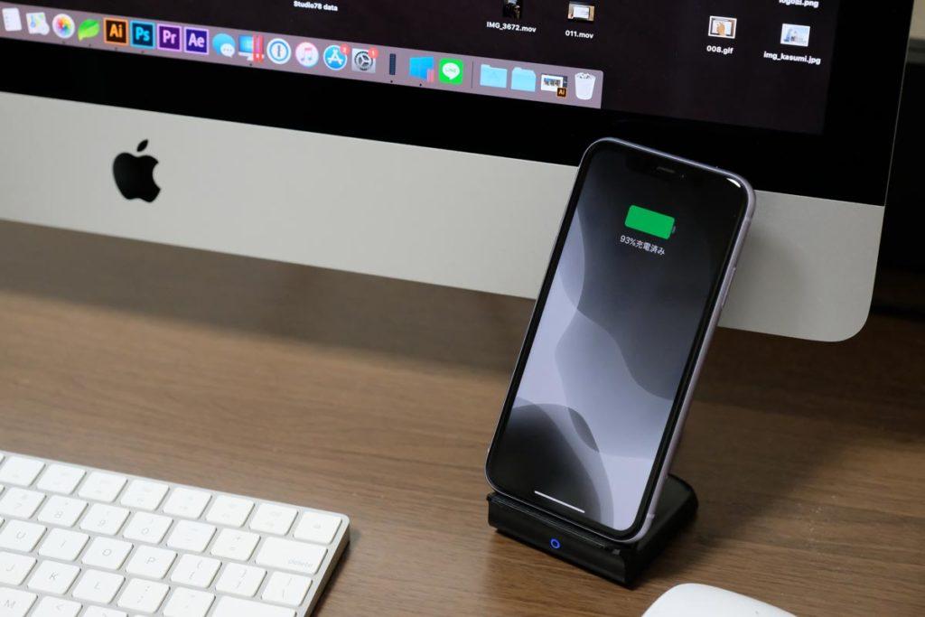 iPhone 11をワイヤレス充電する