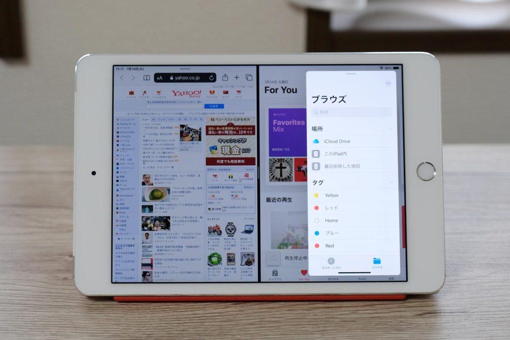 iPad mini.4のslideOver