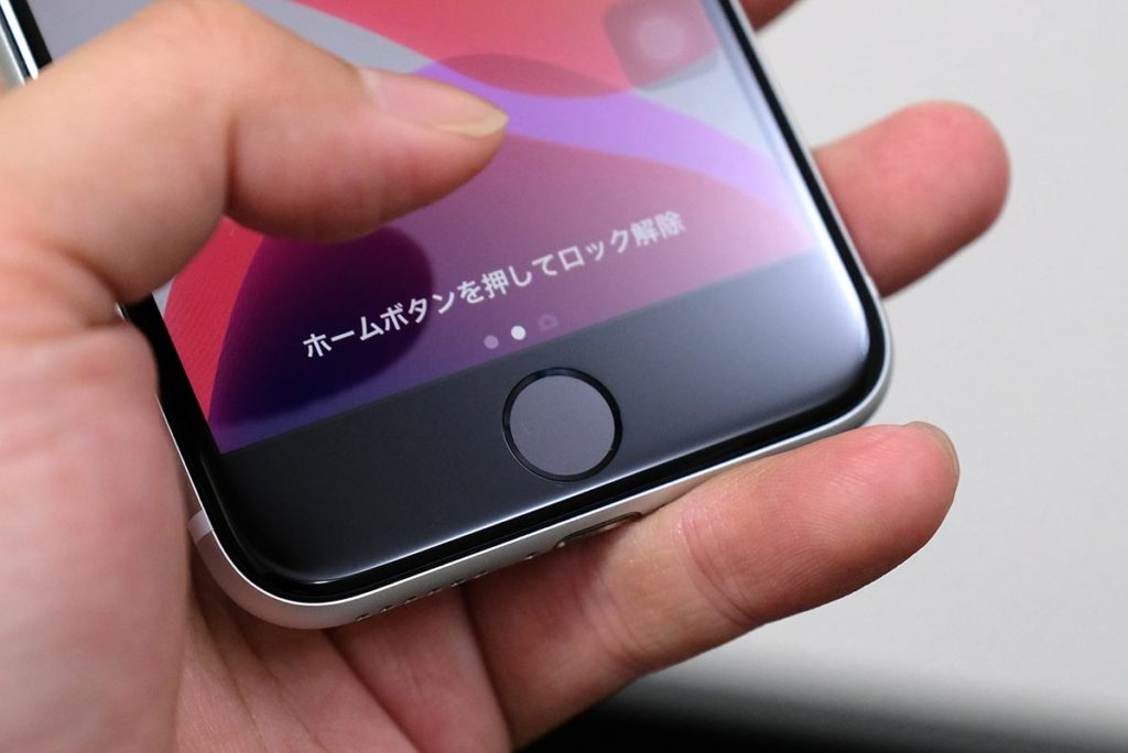 iPhone SE(第2世代)の Touch ID