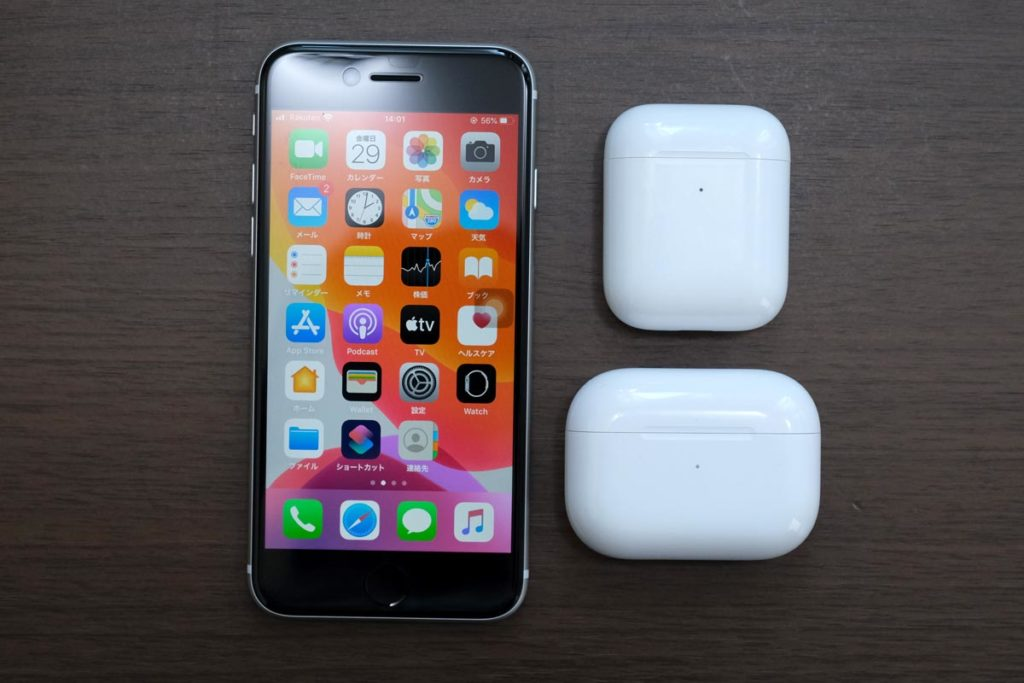 AirPodsとAirPods Proの充電ケース