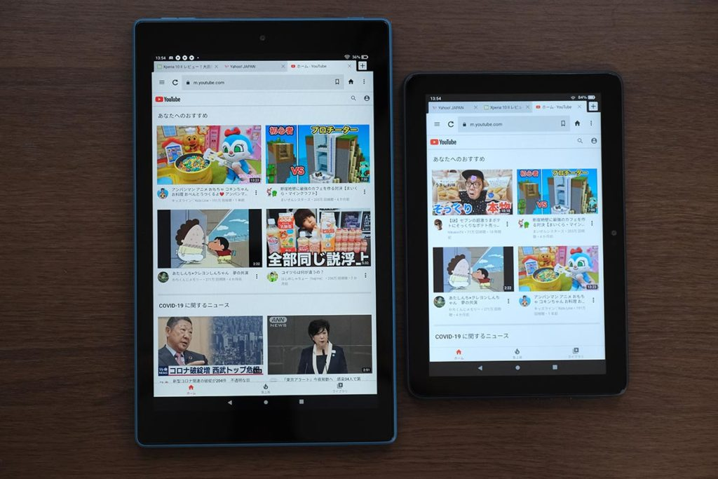 Fire HD 10・Fire HD 8 YouTubeの表示領域比較