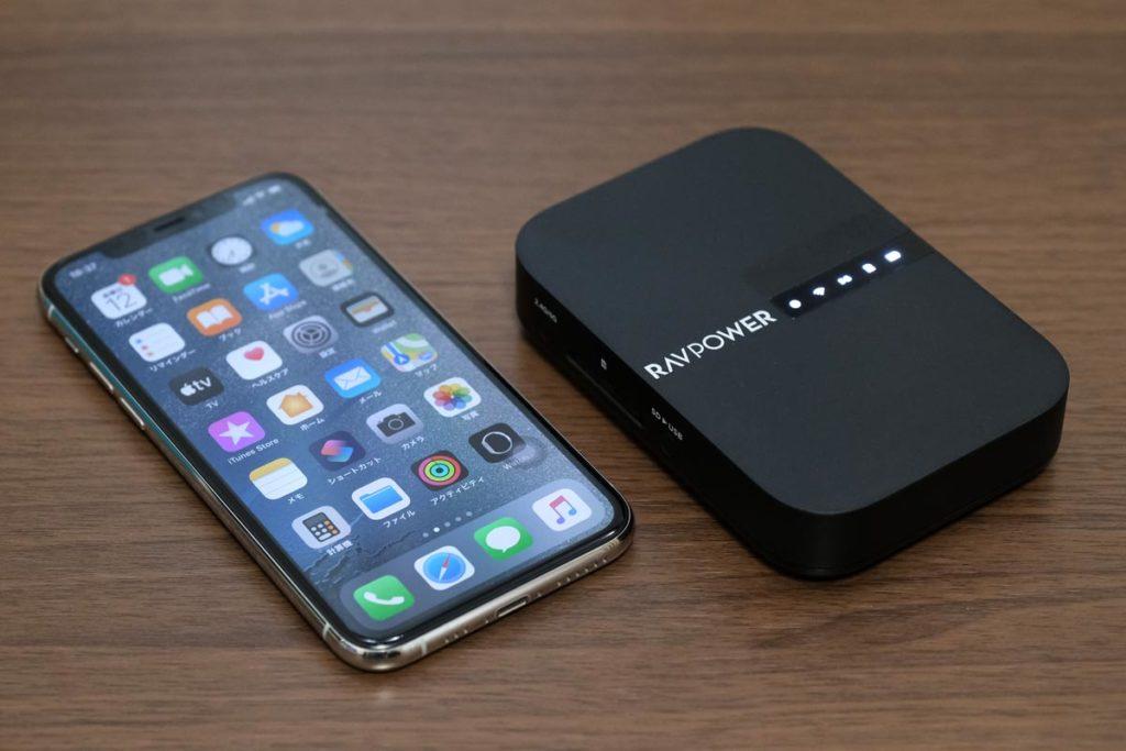iPhoneとFileHub RP-WD009