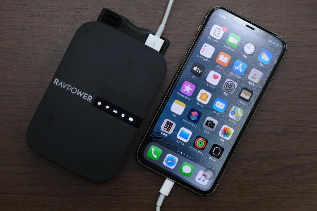 iPhone 11 Proを充電できる