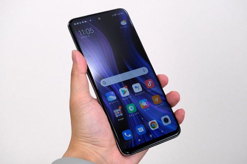 Redmi Note 9Sのサイズ感