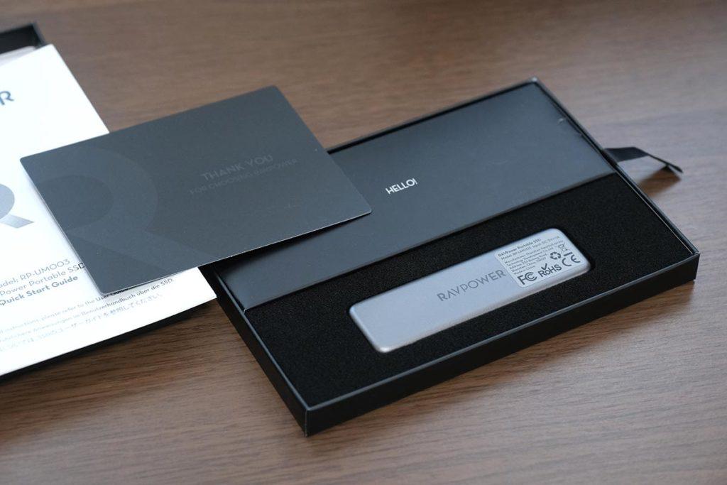 RP-UM003の丁寧な梱包状態