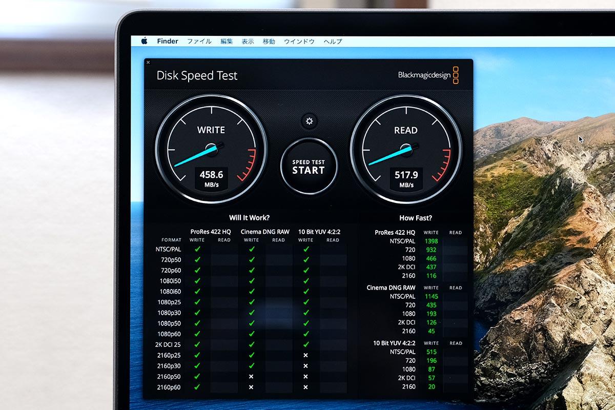 RP-UM003のデータ通信速度