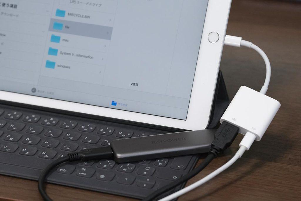RP-UM003はホームボタンありのiPadでも使える