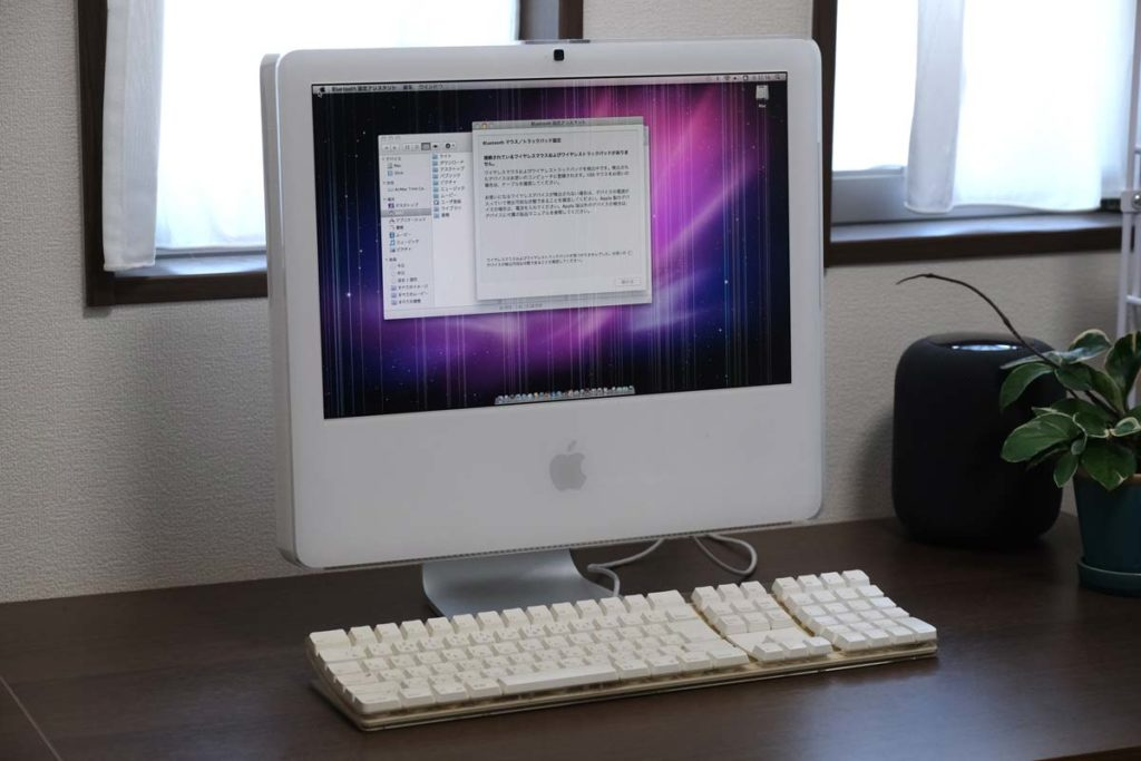 Intel Core Duo iMac