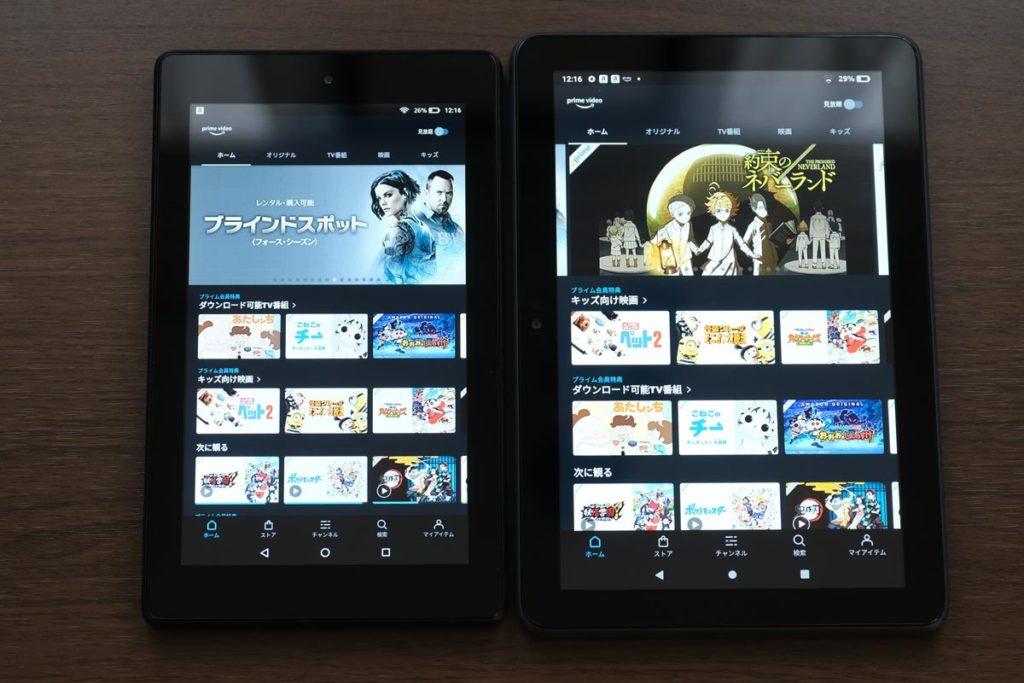 Fire 7とFire HD 8のプライムビデオ