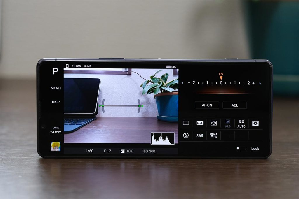 Xperia 1 ⅡのPhoto Pro