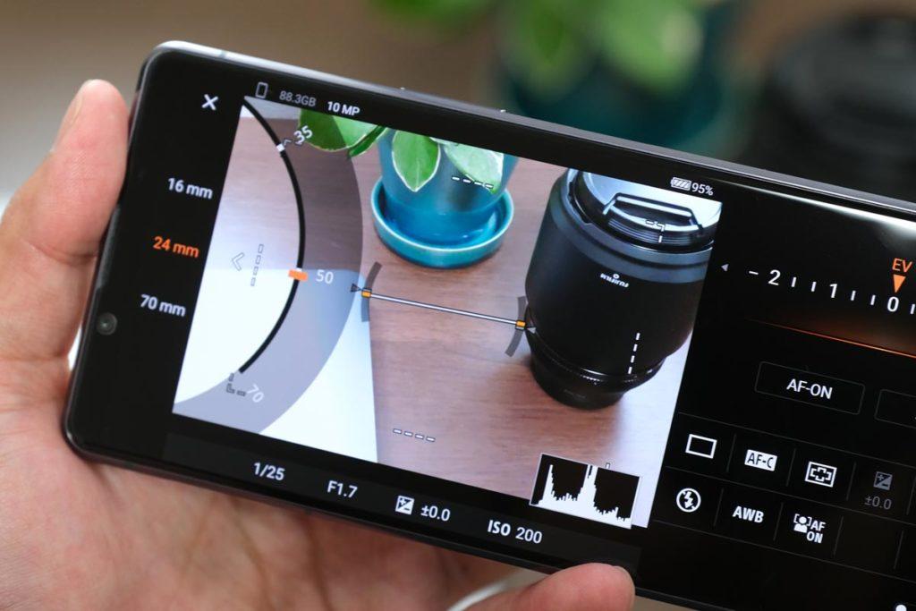 Xperia 1 Ⅱ Photo ProのUI