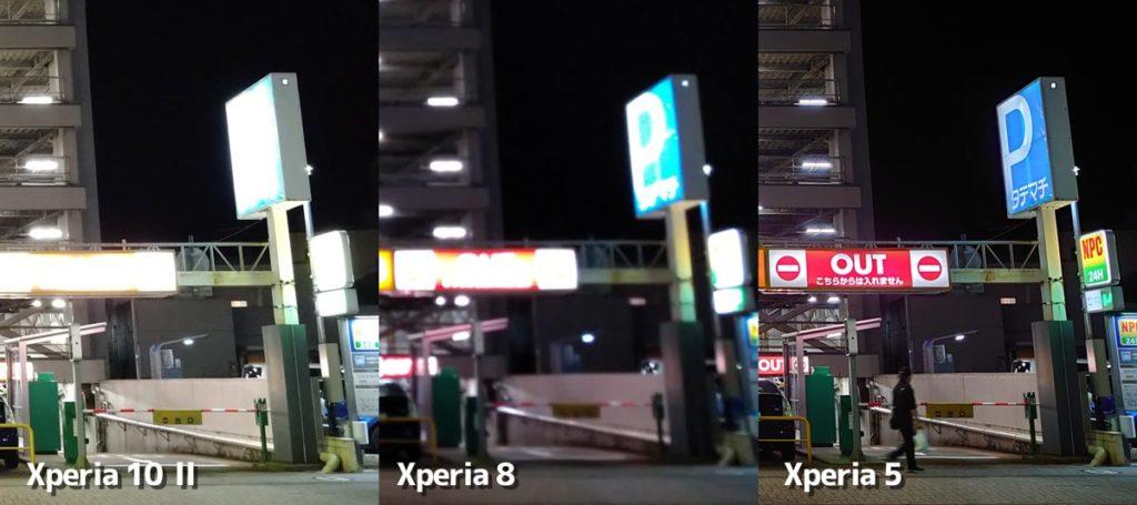 電飾看板の白トビの違いを比較