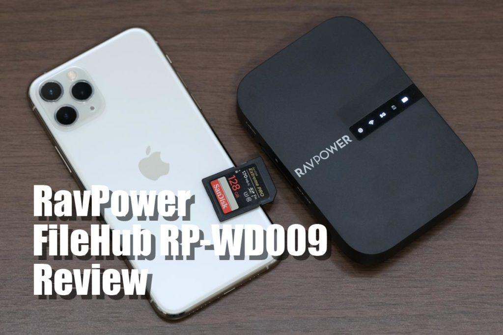 RavPower FileHub RP-WD009 レビュー