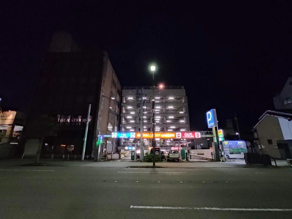 Redmi Note 9Sの超広角カメラで夜間撮影