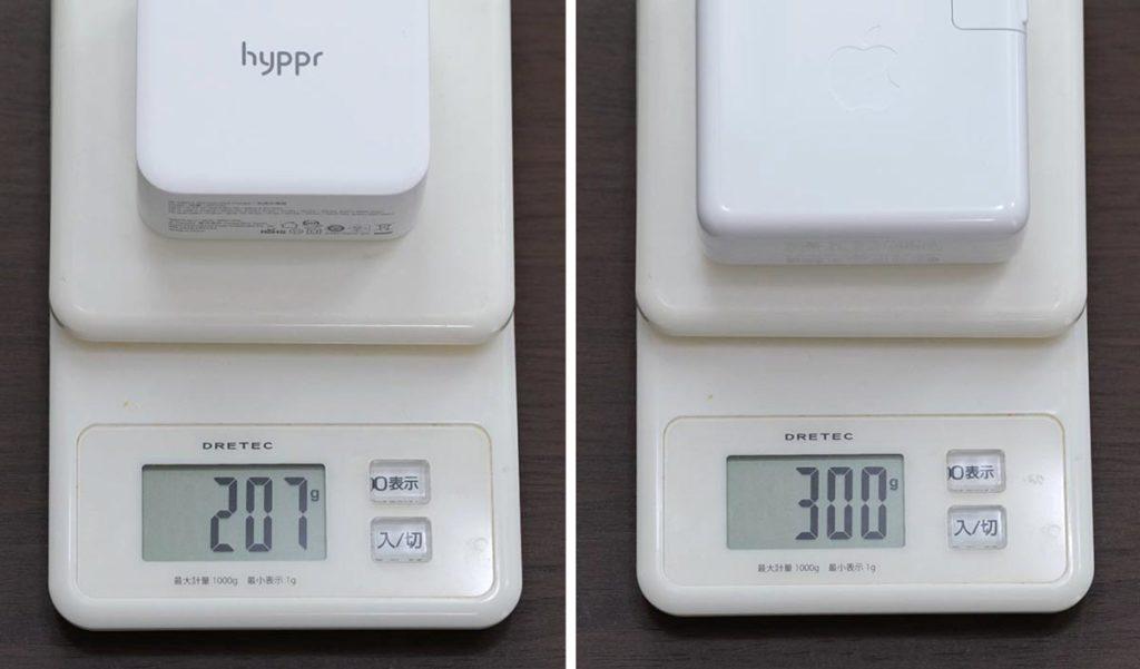 Hyppr PDの筐体は軽い