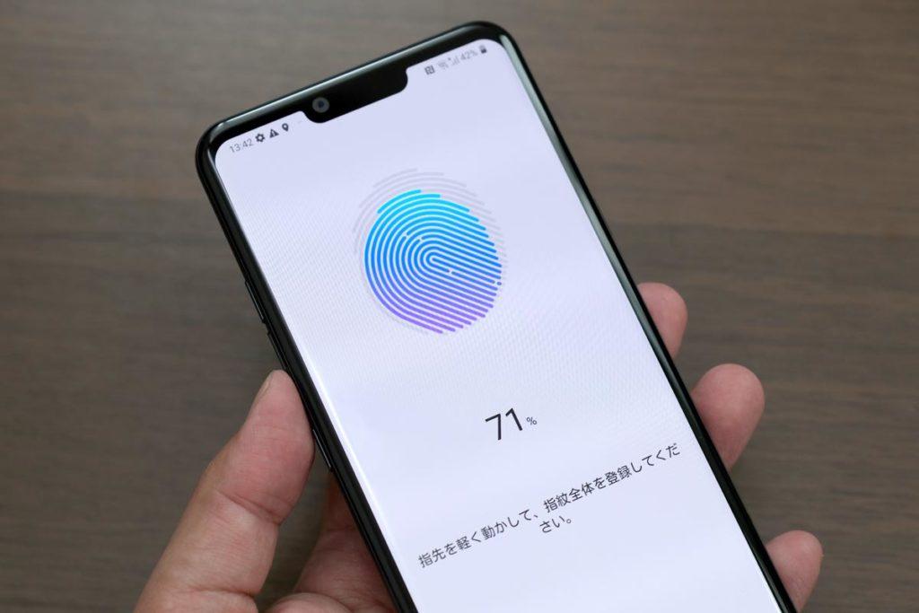 LG Style3は指紋認証に対応