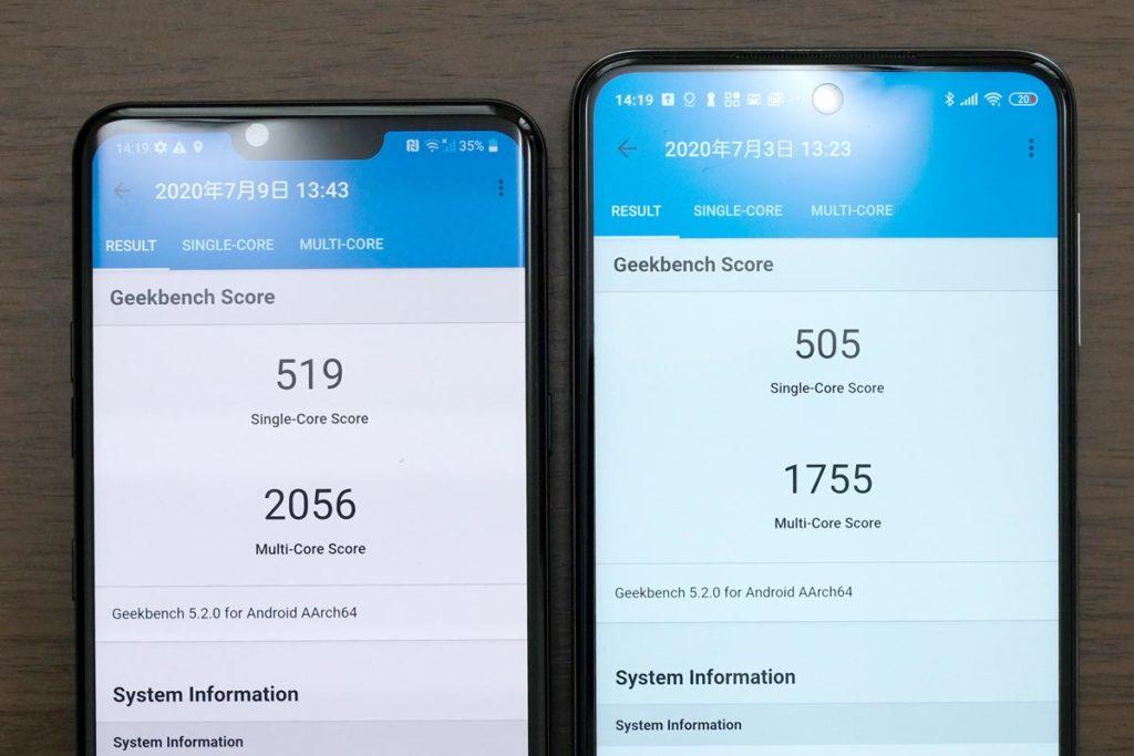 LG Style3とRedmi Note 9SのCPU性能比較