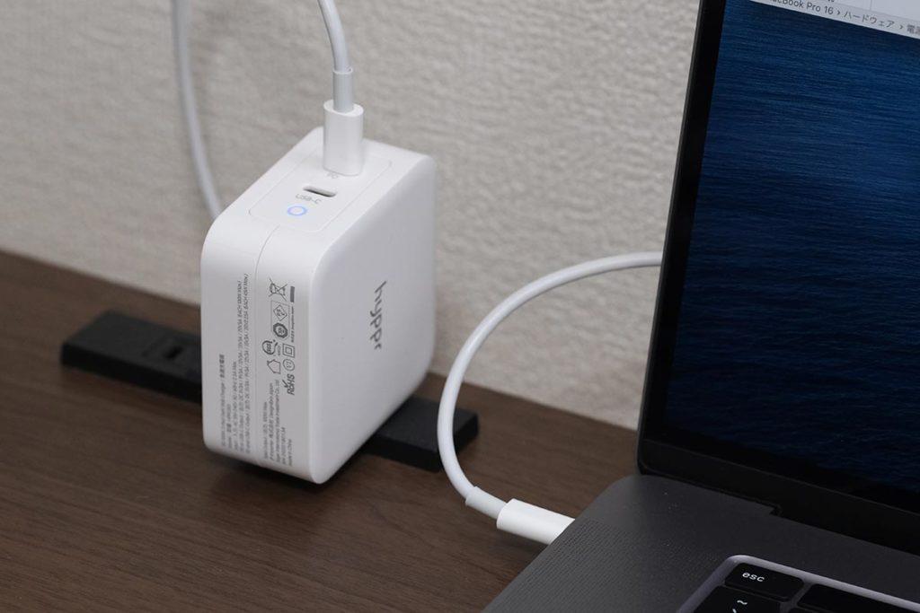 MacBook Pro 16インチを充電する