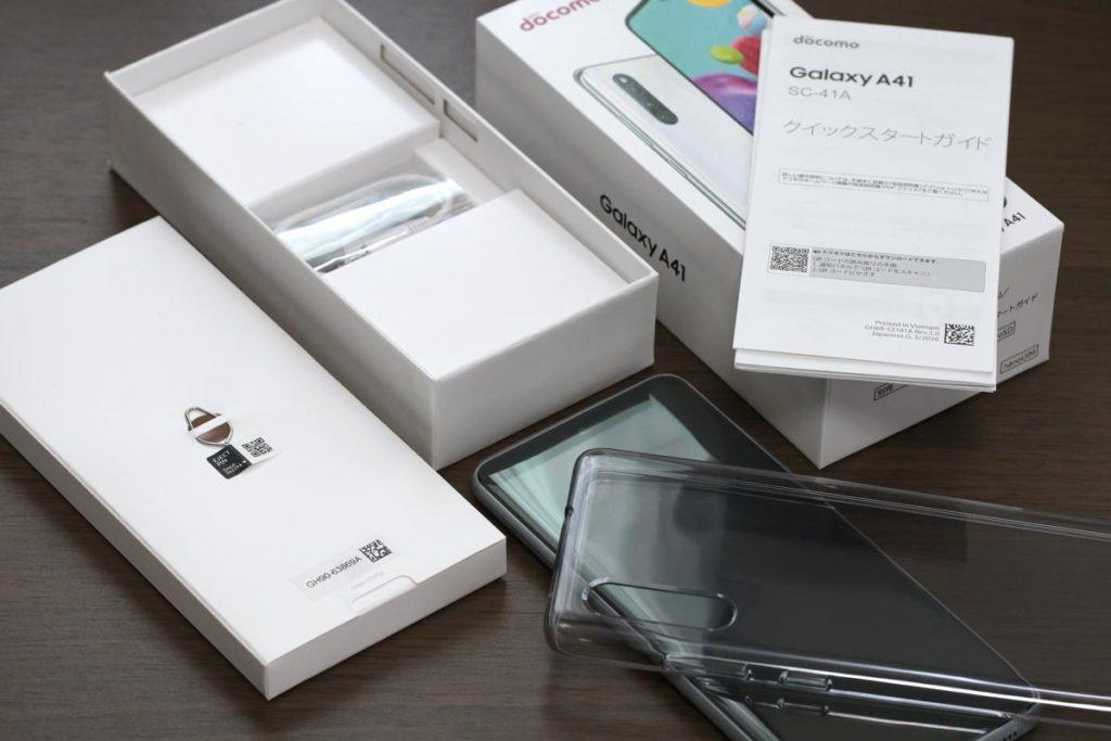 Galaxy A41の同梱品