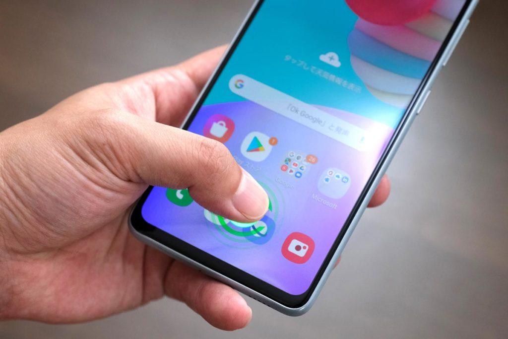 Galaxy A41は画面内指紋認証に対応