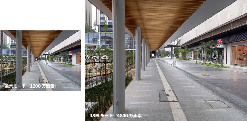 12Mと48Mの写真サイズの比較