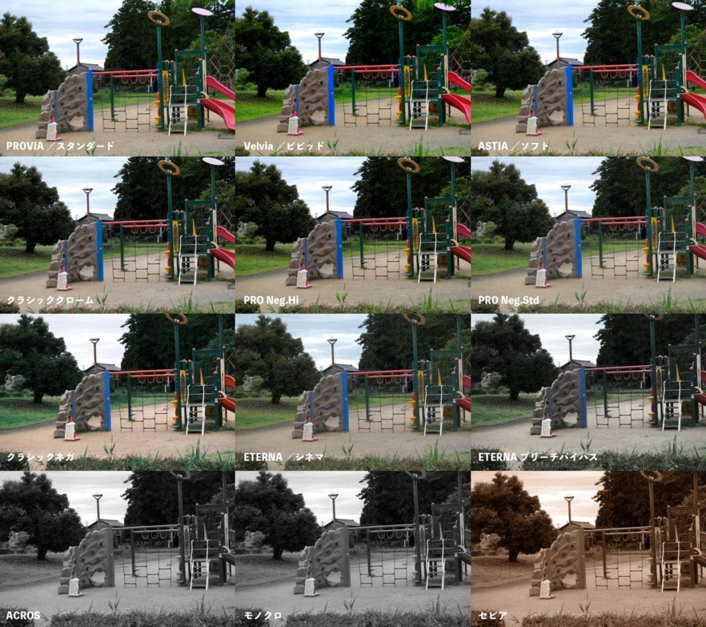 X-T4のフィルムシミュレーション