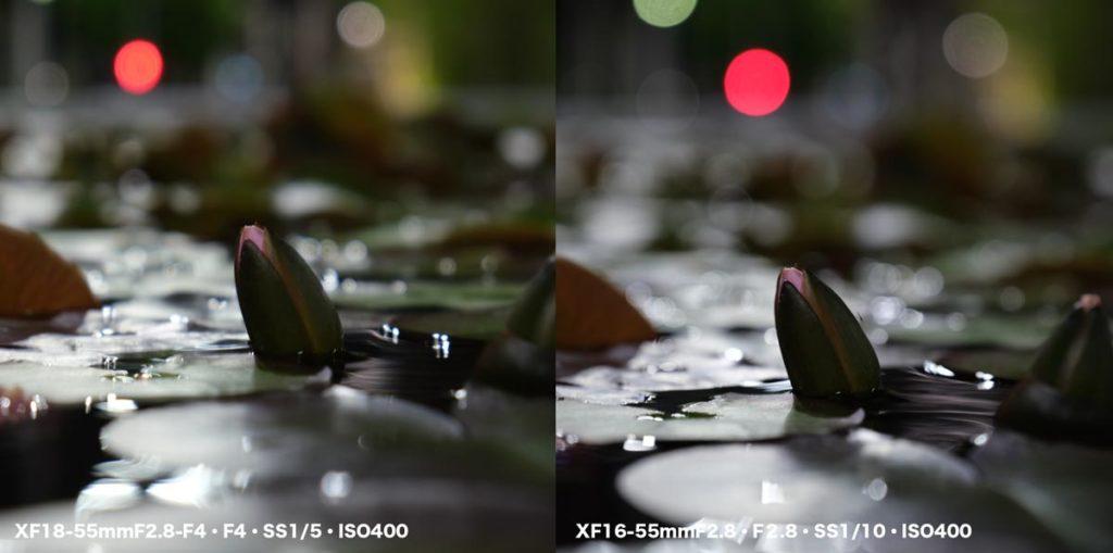XF18-55mm・XF16-55mmを比較