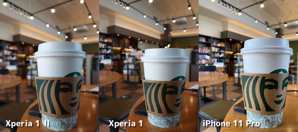 Xperia 1 Ⅱ・Xperia 1・iPhone 11 Pro 標準カメラのボケ味