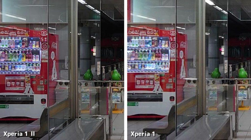 Xperia 1 Ⅱ・Xperia 1 超広角カメラの画質比較(拡大)