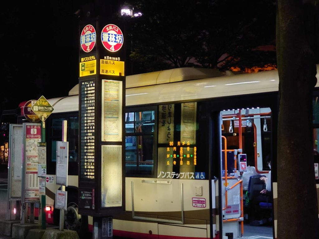 Xperia 1 Ⅱ 望遠カメラで夜のバス停を撮影